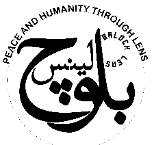 Baloch Lens Photographer Logo